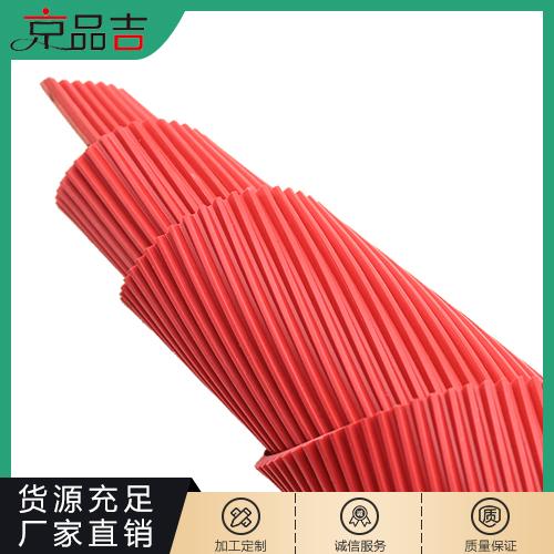 红色条纹防滑千赢体育app官方下载