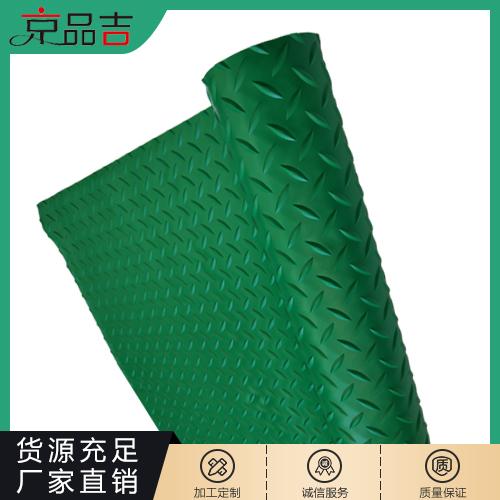 绿色柳叶防滑橡胶版