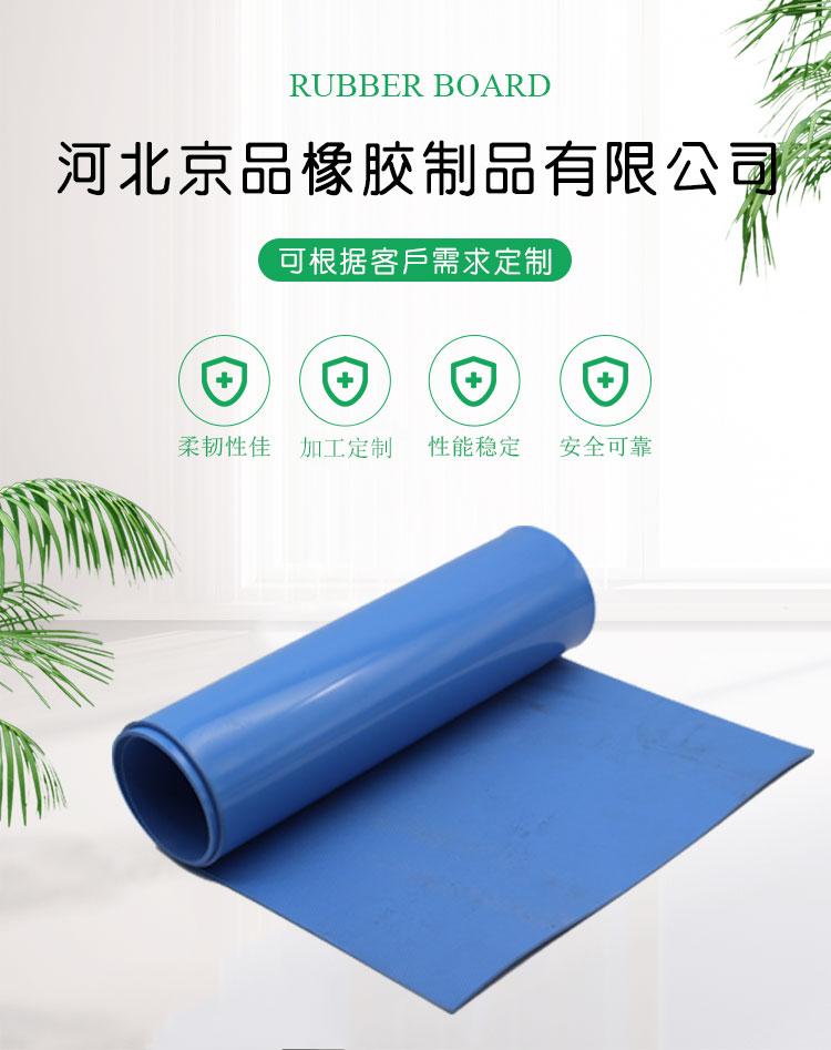 蓝色千赢pt手机客户端千赢体育app官方下载_02.jpg