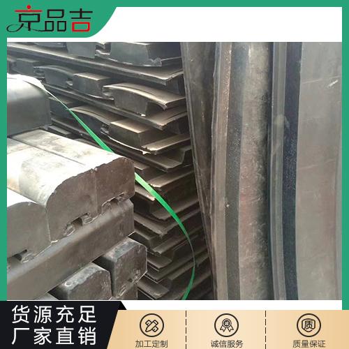 铁路公路用橡胶道口板