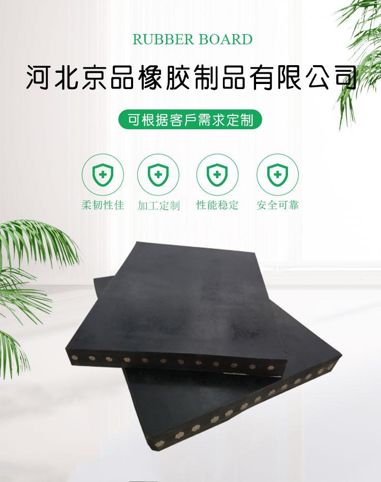 夹钢丝千赢体育app官方下载_02.jpg