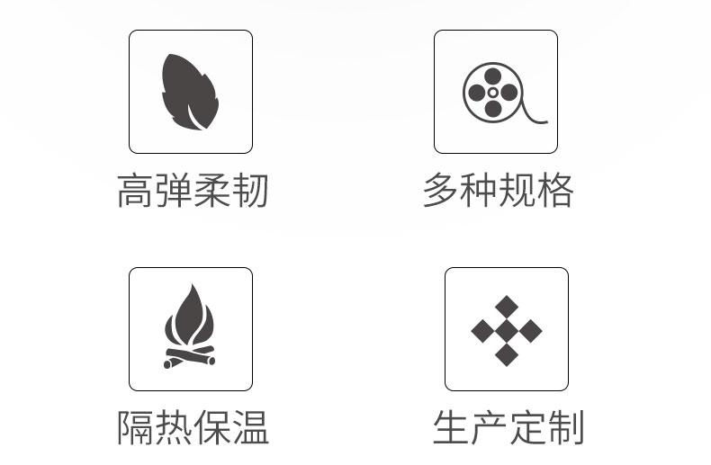 石棉千赢体育app官方下载_02.jpg