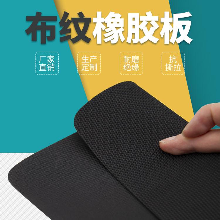 布纹千赢体育app官方下载